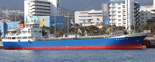 紀洋海運株式会社第8あずま丸